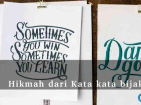 Hikmah Kata-Kata Bijak